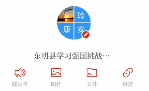 1600675430(1).png