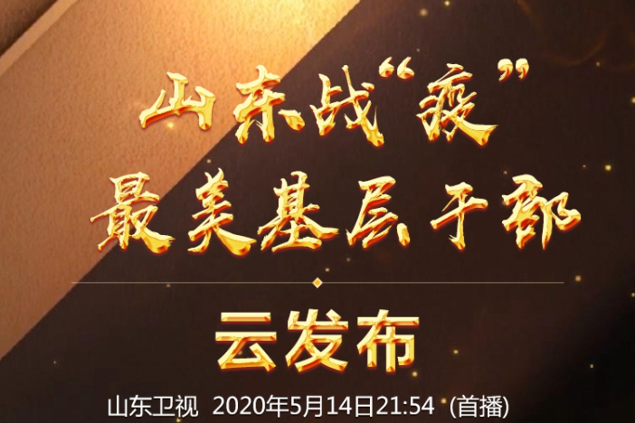 1589533336(1).png