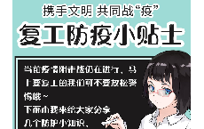 1581737565(1).png