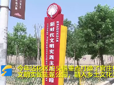 1593509254(1).png