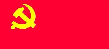 党旗.png