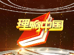 QQ图片20200113141337.png