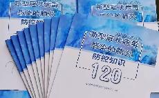 QQ图片20200220155003.png