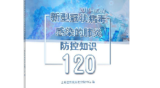 QQ图片20200320093648.png