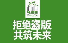 绿书签.jpg