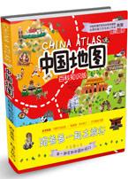 中国地图(百科知识版).jpg