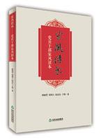 《家风传承——党员干部家风读本》书影.jpg