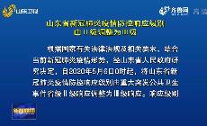 QQ图片20200506094133.png