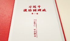 QQ图片20200907181915.png