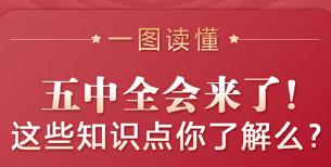 QQ图片20201030093432.png